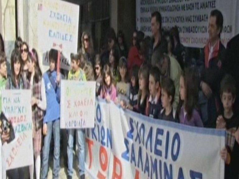 Mαθητές δημοτικού από τη Σαλαμίνα κάνουν «κατάληψη» στον ΟΣΚ | Newsit.gr