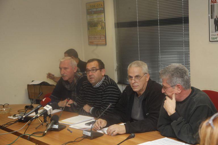 ΟΤΑ: Καλούνται να επιβεβαιώσουν τις ληξιπρόθεσμες οφειλές μέχρι τις 8 Ιανουαρίου | Newsit.gr