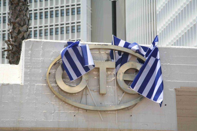 12.20 Ήρθε η πιο κρίσιμη ώρα για ΟΤΕ και μονιμότητα στο Δημόσιο | Newsit.gr