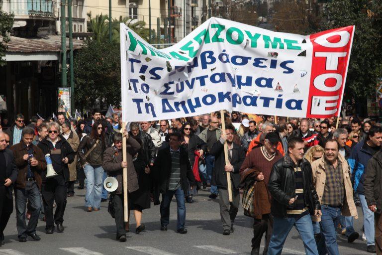 Συνεχίζουν τις κινητοποιήσεις τους οι εργαζόμενοι στις τράπεζες | Newsit.gr