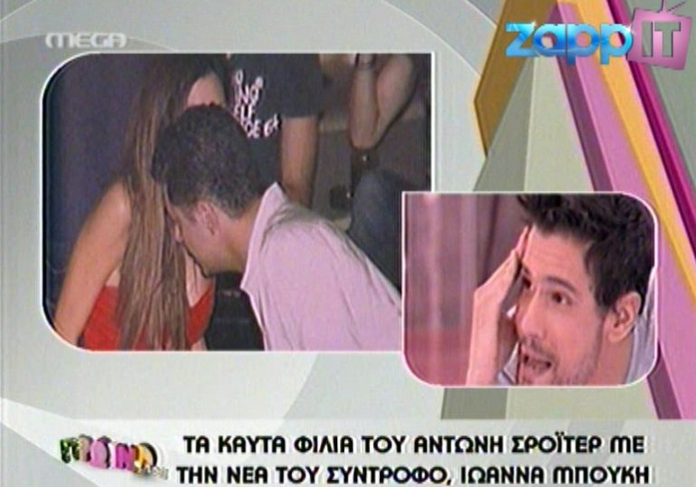 Ουγγαρέζος για Σκορδά: «Νιώθω ότι κάνω εκπομπή με την Καλομοίρα»! | Newsit.gr