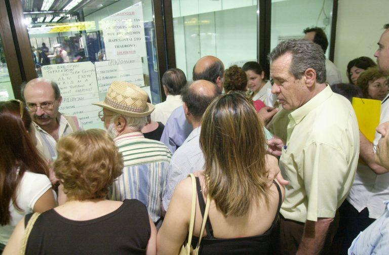 Παρατείνεται το πρόγραμμα κοινωνικού τουρισμού του ΟΓΑ | Newsit.gr