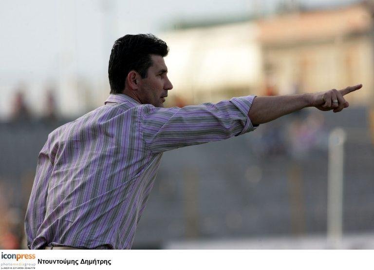 Λάτιν χρώμα στην Λάρισα | Newsit.gr