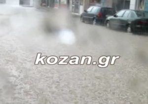 Καιρός: Πλημμύρισε η Κοζάνη [vid]