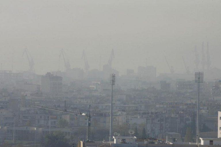 Το όζον «πνίγει» τη Θεσσαλονίκη | Newsit.gr