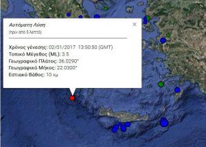 Σεισμός κοντά στα Κύθηρα