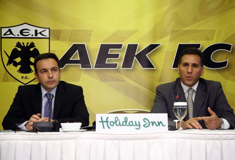 Μόνη της η ΑΕΚ στο ΟΑΚΑ   Newsit.gr