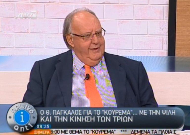 Ο Θεόδωρος Πάγκαλος θυμάται όταν ήταν καλεσμένος της Ρούλας Κορομηλά… | Newsit.gr