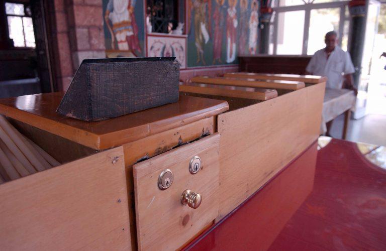 Αχαϊα: Πρωτοφανές! Εκκλησία με πειραγμένο παγκάρι! | Newsit.gr