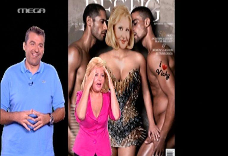 Η Παγιατάκη μένει έκπληκτη όταν βλέπει φωτογραφία της ανάμεσα σε δύο γυμνούς νεαρούς άντρες! | Newsit.gr