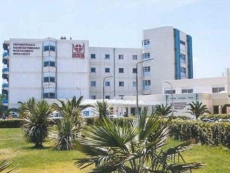 Ηράκλειο: Από την κατασκήνωση… στο νοσοκομείο με στομαχικές διαταραχές! | Newsit.gr