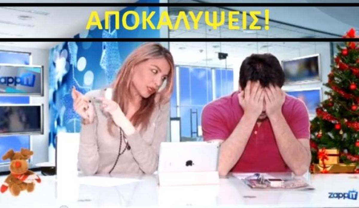 Διαψεύδει ότι έχει σχέση με τον Λ.Πανταζή! Μόνο στα «Παιδιά κουμπιά»   Newsit.gr