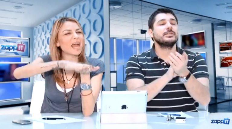 Το Πρωινό mou …εμβόλισε τα Παιδιά Κουμπιά! | Newsit.gr