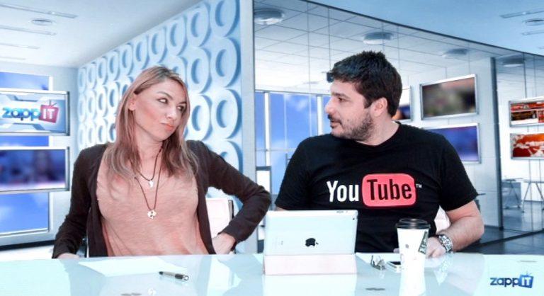 Γιάννης Πρετεντέρης και Έλλη Στάη στα «Παιδιά κουμπιά» | Newsit.gr