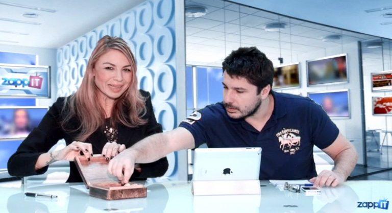 Το «Πρωινό mou» και ο Παντελίδης! | Newsit.gr