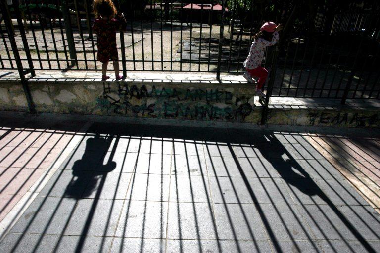 Αναβαθμίζονται 9 παιδικές χαρές στην Αγία Βαρβάρα   Newsit.gr