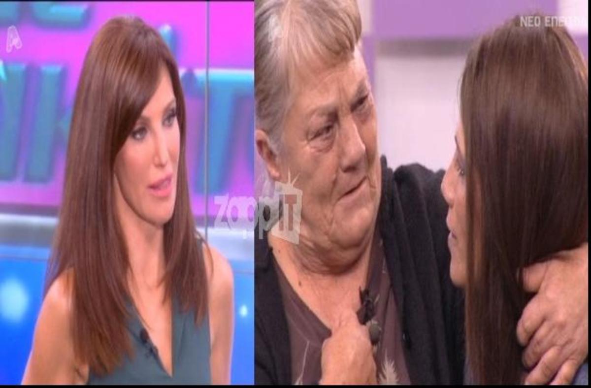Ράγισε καρδιές το Πάμε Πακέτο! Η τραγική ιστορία της μητέρας που συνάντησε την κόρη της! | Newsit.gr
