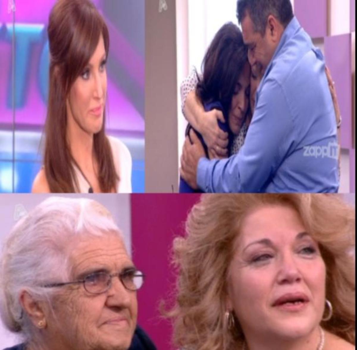 Συγκλονιστικό Πάμε Πακέτο: Συνάντησε στα 51 της για πρώτη φορά τη βιολογική της μητέρα και τα δύο της αδέλφια! | Newsit.gr