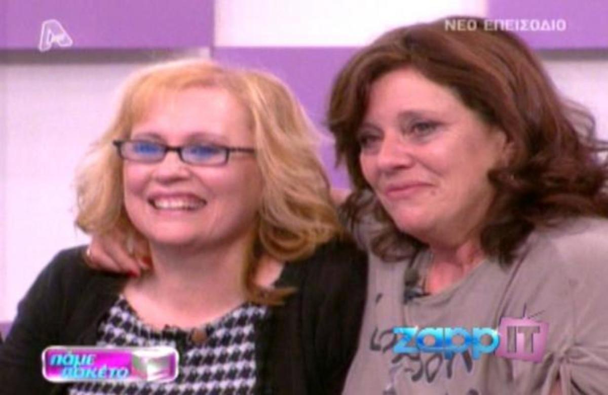 Πάμε Πακέτο: Δύο αδερφές που χωρίστηκαν πριν από 30 χρόνια αναζητούν η μία την άλλη χωρίς να το γνωρίζουν   Newsit.gr