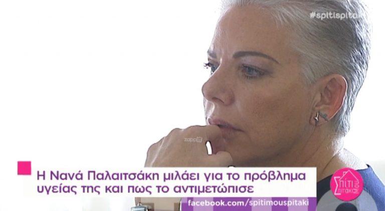 Η Νανά Παλαιτσάκη μιλά για την υποτροπή στην υγεία της | Newsit.gr