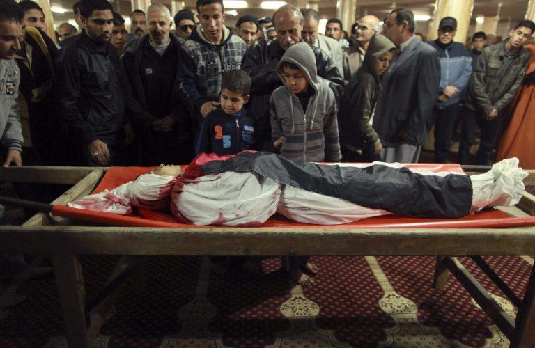 Ισραήλ: Σκότωσαν «εν ψυχρώ» 20χρονο Παλαιστίνιο | Newsit.gr
