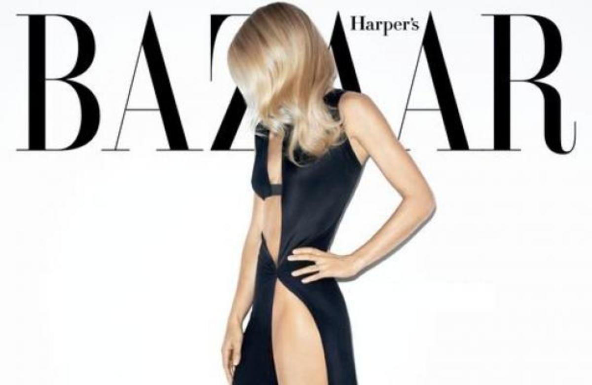 Διάσημη ηθοποιός φωτογραφήθηκε σέξι όσο ποτέ! | Newsit.gr