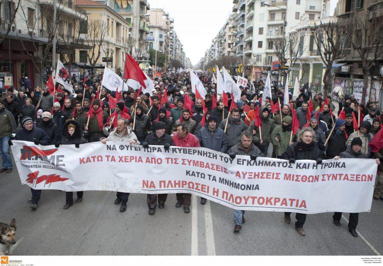 Σε αναβρασμό η Πελοπόννησος – Με μισθωμένα λεωφορεία αύριο στο Σύνταγμα | Newsit.gr