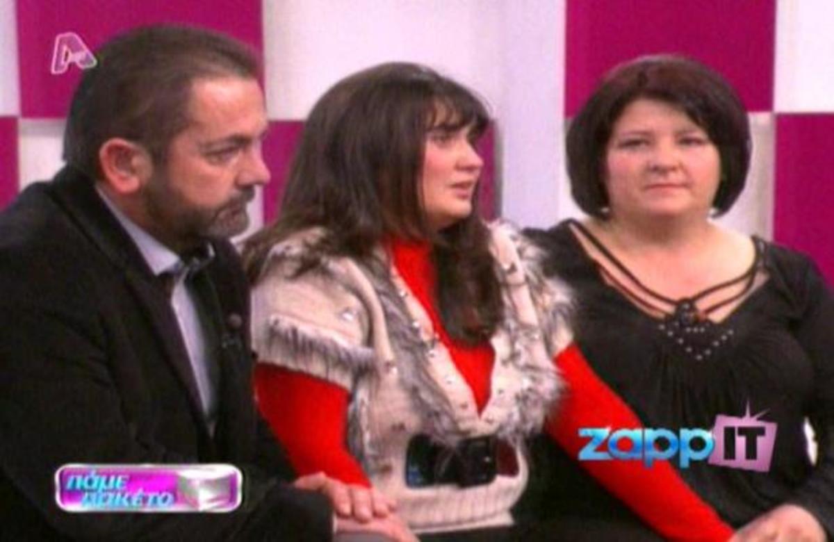Λήπτρια συναντάει για πρώτη φορά την οικογένεια του δότη που της χάρισε τη ζωή! | Newsit.gr