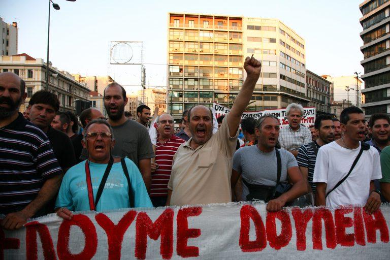 Στους δρόμους ξανά συνταξιούχοι και εργαζόμενοι | Newsit.gr