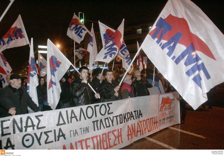 Θεσσαλονίκη: Έρευνα για την εισβολή στην ΕΤ3 | Newsit.gr