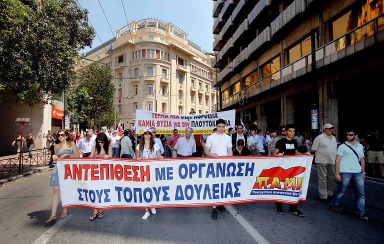 Πελοπόννησος: Καταλήψεις υπηρεσιών και πολυκαταστημάτων από το ΠΑΜΕ | Newsit.gr