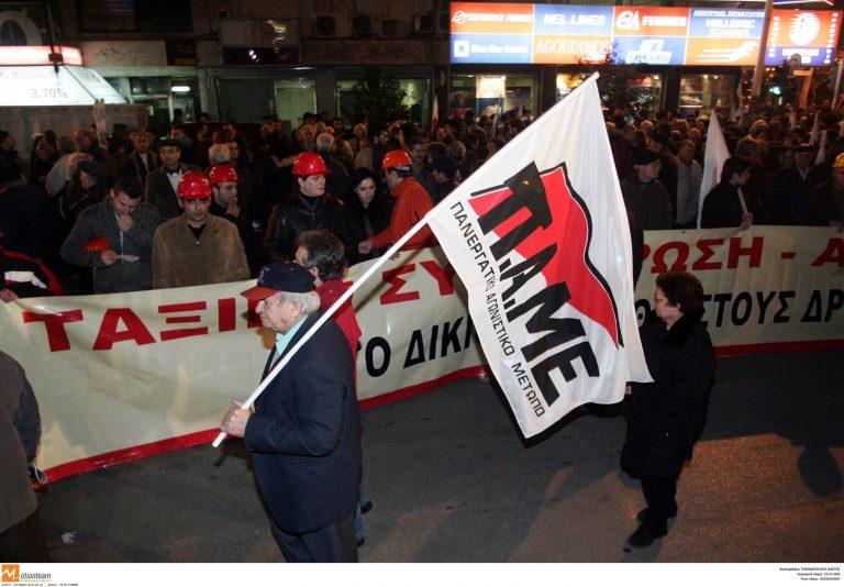 Θεσσαλονίκη: Συλλαλητήριο για το ασφαλιστικό | Newsit.gr