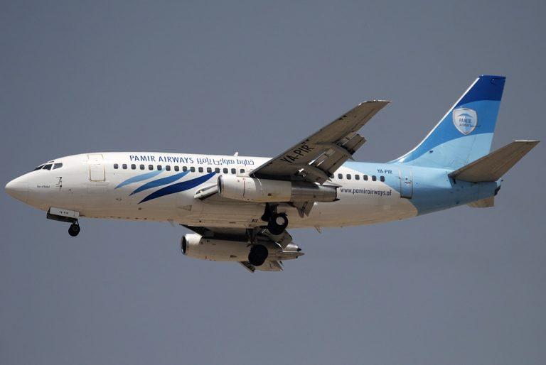 43 νεκροί από πτώση αεροπλάνου στο Αφγανιστάν   Newsit.gr