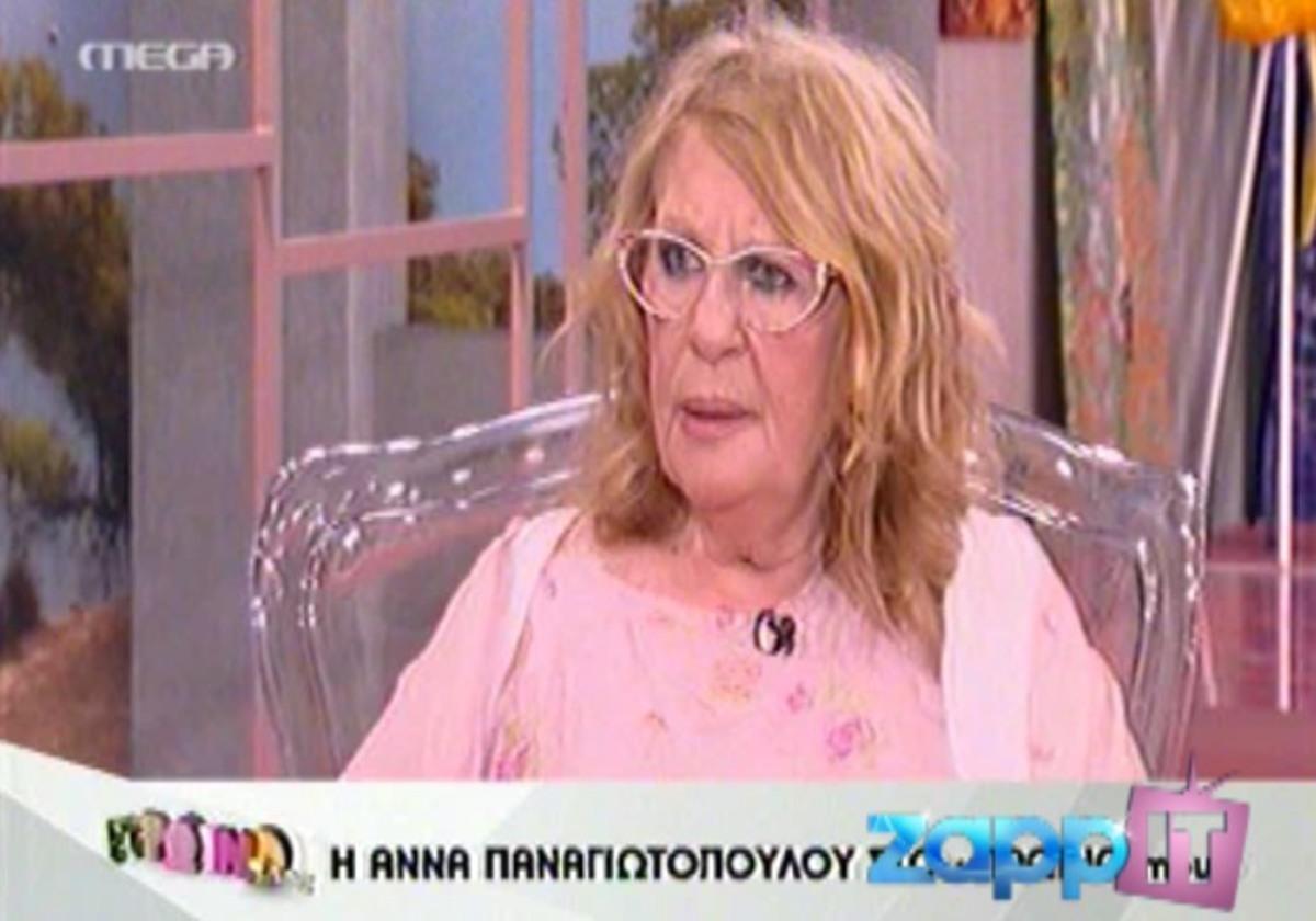 Ποιο κόμμα ψήφισε η Άννα Παναγιωτοπούλου στις τελευταίες εκλογές; | Newsit.gr