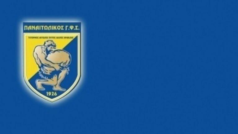 «Η σημερινή διοίκηση της ΕΠΟ αφανίζει το ποδόσφαιρο»   Newsit.gr