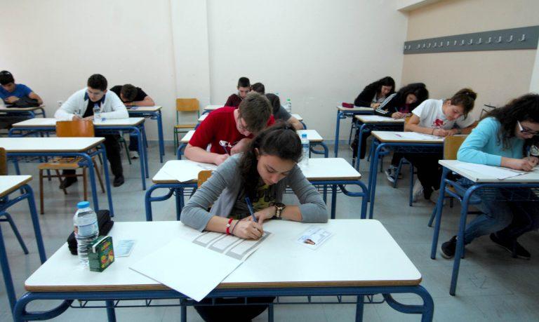 Πανελλαδικές: Που πέφτουν οι βάσεις και που ανεβαίνουν | Newsit.gr