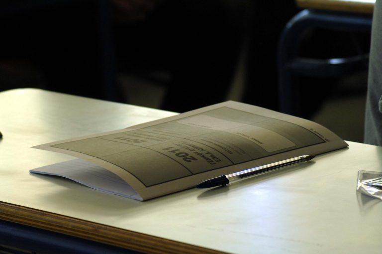 Πρεμιέρα πανελλαδικών με Νεοελληνική Γλώσσα | Newsit.gr