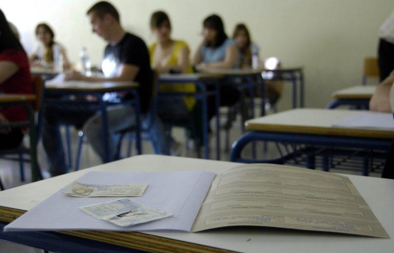Μέσα στις εξετάσεις η απεργία της ΟΛΜΕ | Newsit.gr