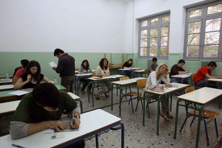 Μειώνεται η διδακτέα ύλη από το Σεπτέμβριο | Newsit.gr