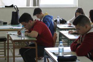 Πανελλήνιες 2016: Αυτές είναι οι απαντήσεις σε Λατινικά και Χημεία