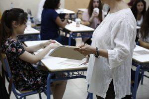 Πανελλήνιες 2016: Τα θέματα Μαθηματικών και απαντήσεις [πρόγραμμα]