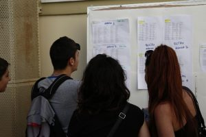 Πανελλήνιες 2016 – ΕΠΑΛ: Αρχές Οργάνωσης – Aπαντήσεις στα θέματα