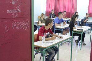 Πανελλήνιες 2016: Οι λύσεις στα Μαθηματικά [φωτο]