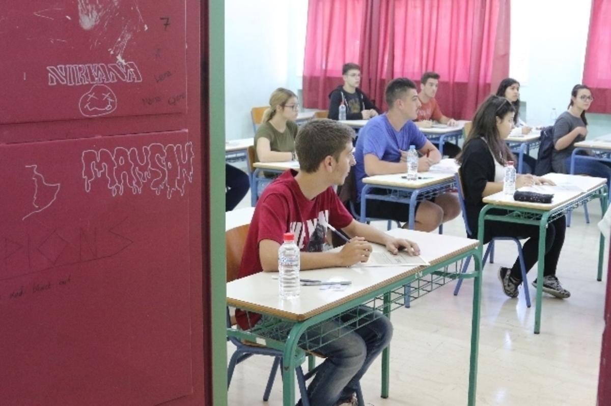 Πανελλήνιες 2016: Οι λύσεις στα Μαθηματικά [φωτο] | Newsit.gr