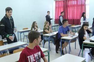 Πανελλήνιες 2016: Απαντήσεις στα Μαθηματικά και Στοιχεία Στατιστικής