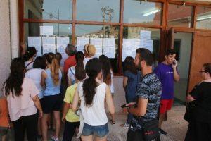 Βαθμολογίες Πανελληνίων 2016: Στο results.it.minedu τα αποτελέσματα