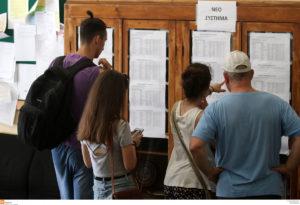 Πανελλήνιες 2017: Πότε βγαίνουν τα αποτελέσματα