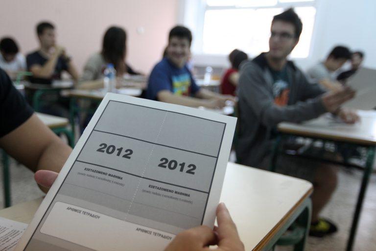 Πανελλαδικές: Συνέχεια στα ειδικά μαθήματα με… Αρμονία! | Newsit.gr