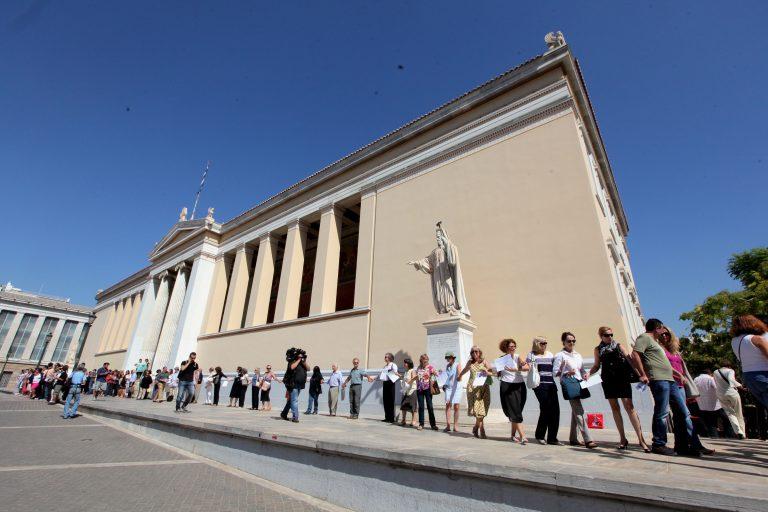Στα δικαστήρια οι πανεπιστημιακοί για τις περικοπές στις αποδοχές τους | Newsit.gr