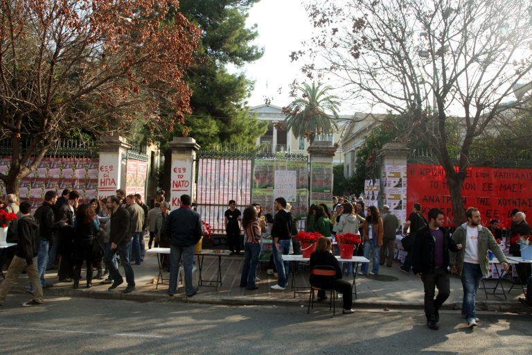 Σε ετοιμότητα και τα πανεπιστήμια για την επέτειο του Πολυτεχνείου | Newsit.gr